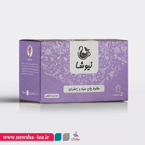 برای خرید مخلوط چای سیاه و زعفران نیوشا بر روی عکس کلیک کنید